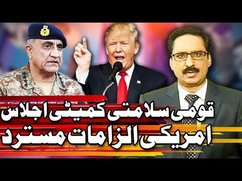 Kal Tak With Javed Chaudhry - 24 August 2017 - Express News