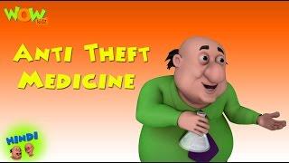 Anti Theft Medicine - Motu Patlu in Hindi - ENGLISH SUBTITLES!