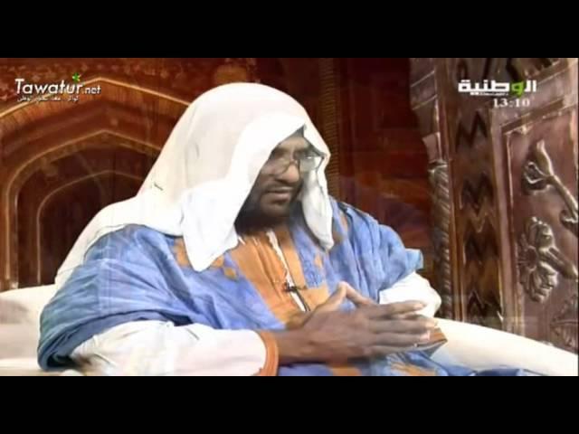 برنامج نداءات القرآن مع الأستاذ أحمد ولد محمد المصطفى ولد باب أحمد ـ سورة البقرة.