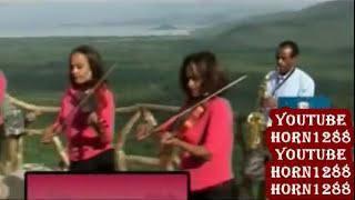 New Ethiopian  Classical Music - ቀበጥባጣ ወጣት