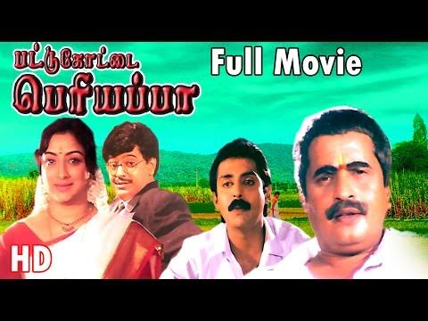 Pattukkottai Periyappa Full Movie HD Quality Video