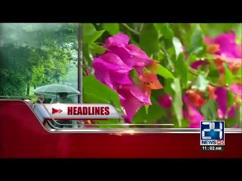 News Headlines   11:00 AM   13 November 2017   24 News HD