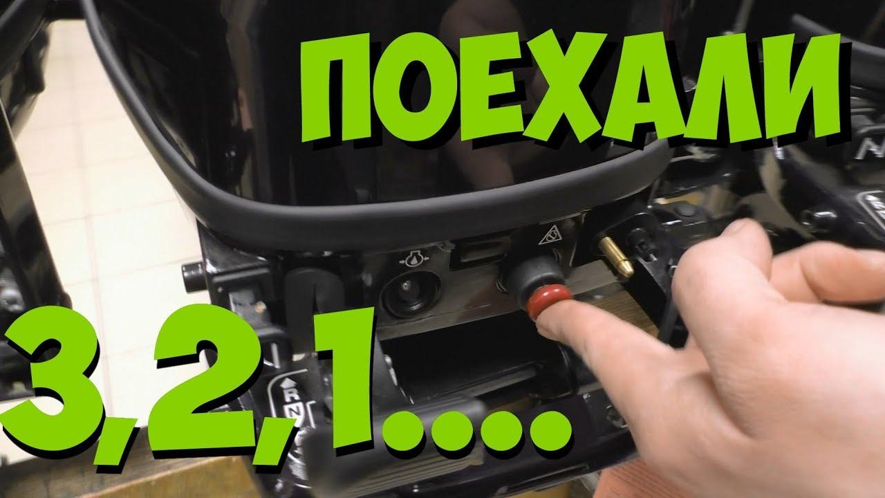 Здесь вы сможете быстро купить или продать свой мотоцикл и узнать цены на. Двигатель (47 л. С. ). Сделано полное то. 16 июн. 2012 12 234 р. 6 150.