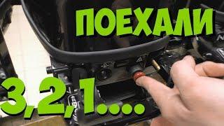 СРАВНЕНИЕ Лодочных Моторов 2 и 4 такта, от 4 до 6 л.с.