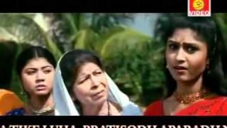 M:\Bhola Bhai\video Songs\(Sasu-Ghara-Chalijibi)-Oriya-Film-Song[www.savevid.com].flv