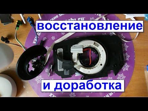 Замена шлейфа подушки безопасности рено меган 2