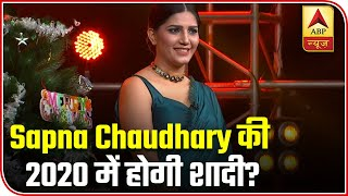 Sapna Choudhary Might Get Married In 2020, Reveals On ABP News's Show | ABP News