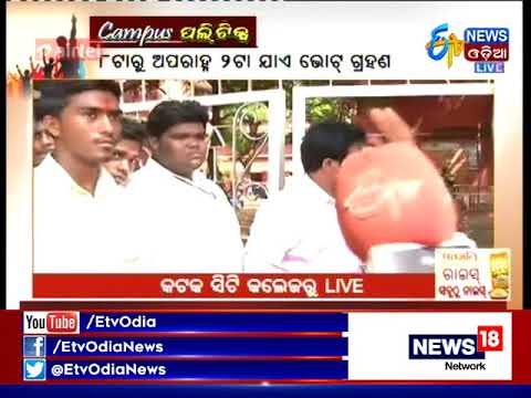 Campus Politics:Students Poll underway in Cuttack City College - Etv News Odia