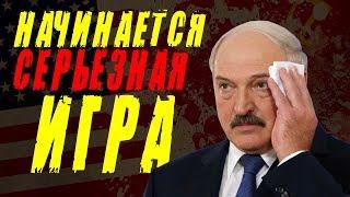 Зачем «ястребы США» слетелись в Беларусь