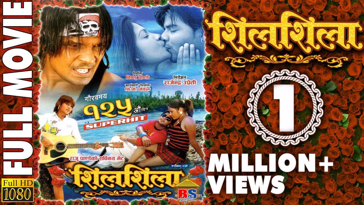 Download Nepali Hit Movie SILSILA - Biraj Bhatta,Rekha Thapa,Raj Timalsina,Shoniya kc