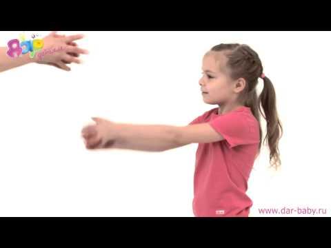 Дыхательная гимнастика при гипертонии: Пурна Шваса