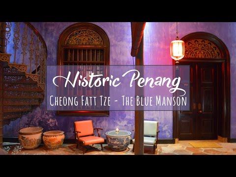 Penang | Cheong Fatt Tze The Blue Mansion Heritage Hotel | Malaysia Luxury Travel Blog