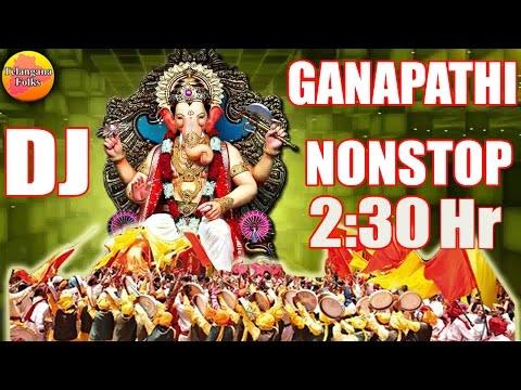 Latest Ganapathi Dj Folk Remix 2017 | God Ganapathi Telugu Songs | Vinayaka Chavithi Telugu Dj Songs