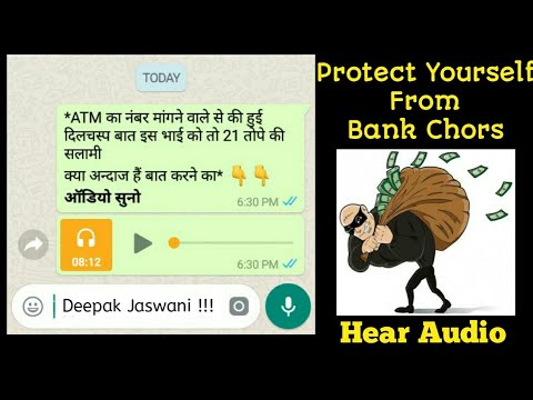 Recording Of Call Conversation Between Bank Fraud And A Customer || WhatsApp Very Viral Video ||