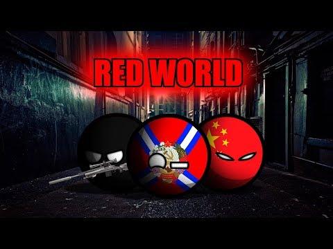 """видео: CountruBalls Альтернативное будущее мира """"REDWORLD"""" 1-я серия"""