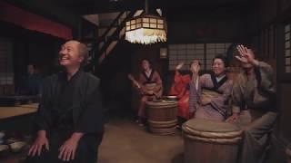 静岡県で放送されているイズモ葬祭のCM(Web限定)です。 【CMコンセプ...
