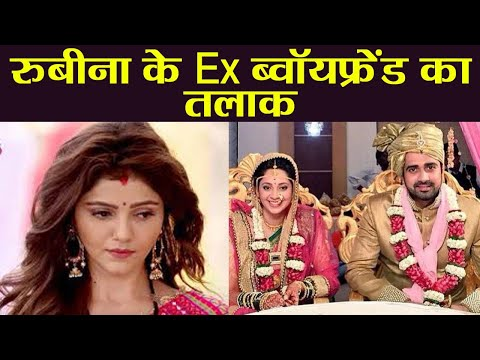 Rubina Dilaik's Ex Boyfriend Avinash Sachdev Gets DIVORCED From His Wife Shalmalee Desai। FilmiBeat