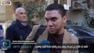 بالفيديو| مواطنون عن إنكار يوسف زيدان للمعراج: مختل حديثه كفر