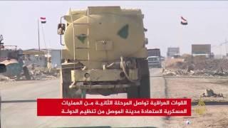 القوات العراقية تتقدم ببطء شرق الموصل