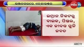 Dreaded Criminal Injured In Police Encounter In Ganjam
