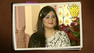 Hawa Me Urtha Jaye by Sara Raza Khan