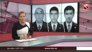 Все погибшие полицейские воспитывали малолетних детей