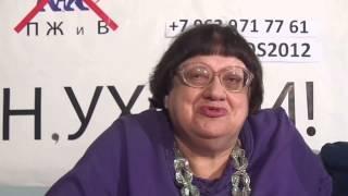 Выступление Саакашвили в ПАСЕ