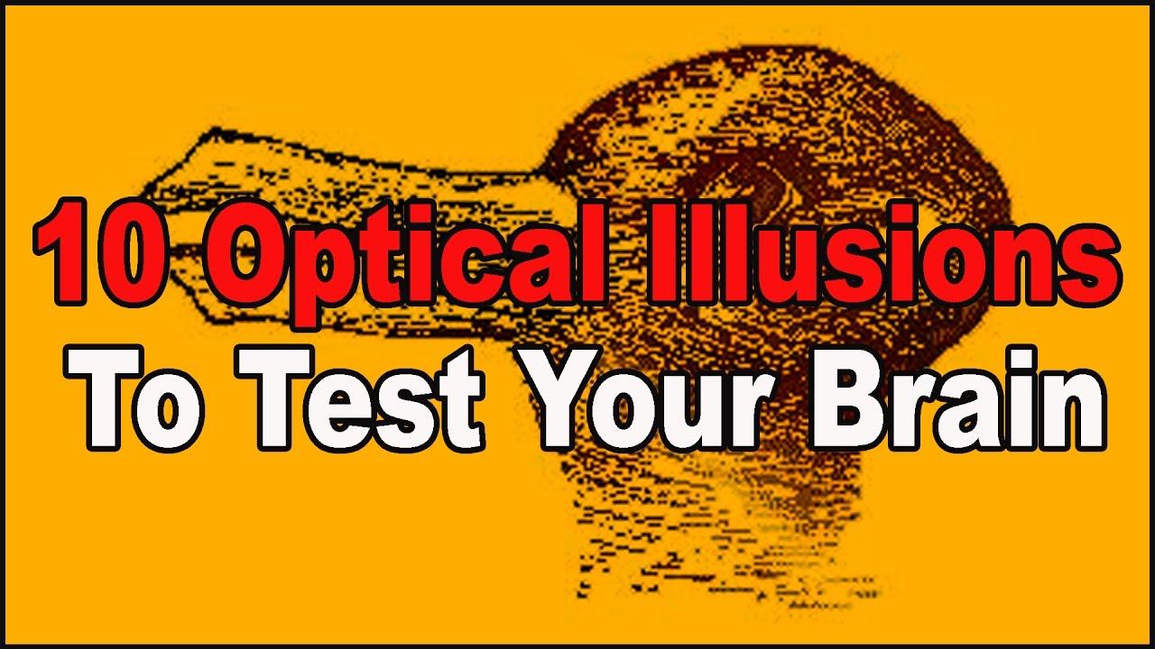 optical illusions test brain