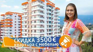 недвижимость в турции. Купить недорого квартиру в Махмутларе, Алания, Турция Скидка || RestProperty