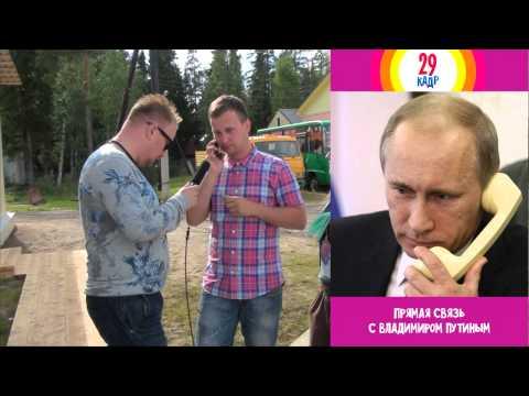 29 кадр - 3-ий день V-го Архангельского форума молодежи Команда 29