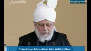 French Friday Sermon 24th February 2012 - Islam Ahmadiyya