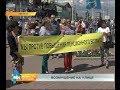 Митинг против повышения пенсионного возраста прошёл в Иркутске