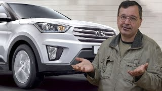 [Автообзор] Hyundai Creta. Чем отличается от Solaris. Зачем это покупать?