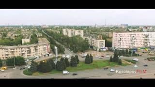 Аэросъемка Волжский Волгоград