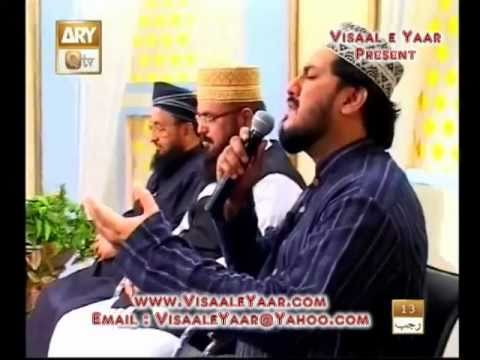 URDU MANQABAT( Ya Ali Mushkil Kusha)ZULFIQAR ALI.BY Visaal