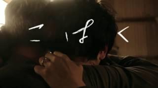 作品情報:https://www.cinematoday.jp/movie/T0023922 配給: SDP 公式...