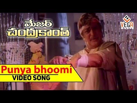 Punya bhoomi naa desam   Full Vidoe Song...