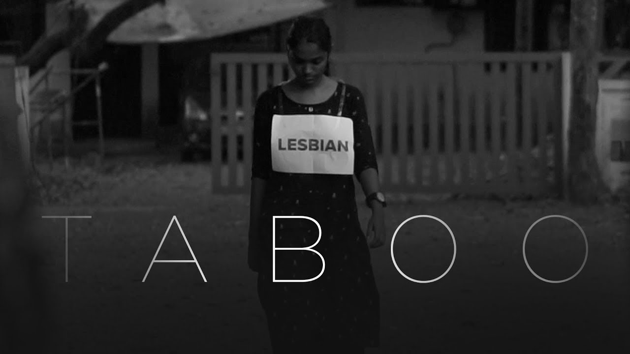 Taboo   My Sexuality is My Freedom   PSA   Amal Manoj