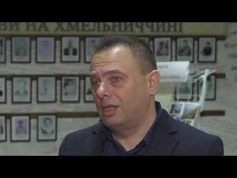 TV7plus Телеканал Хмельницького. Україна: У Хмельницькому показали «Туризм в ретроспективі»