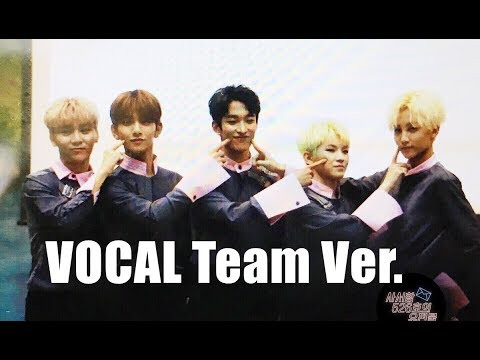 [FANSIGN COMPILATION] SEVENTEEN Vocal Team - Don't Wanna Cry ERA