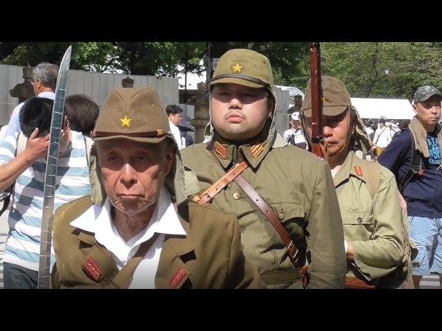 旧日本兵が実在した!【靖国神社】終戦の日 2018/08/15 - YouTube