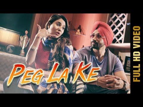 PEG LA KE (Full Video) | SARB SANDHU | New Punjabi Songs 2017 | MAD 4 MUSIC