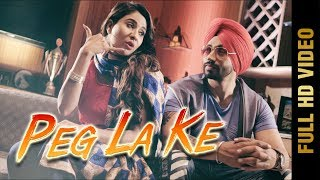 PEG LA KE (Full Video) | SARB SANDHU | New Punjabi Songs 2017 | AMAR AUDIO