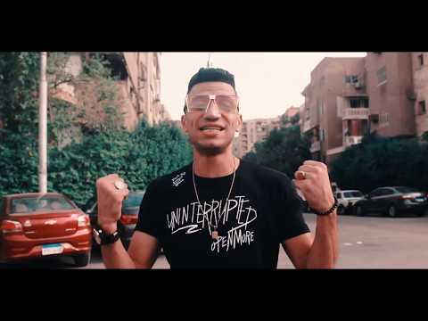 كليب مهرجان بس انا كريم ديسكو وفراوله وكايزر music video Bas ANA