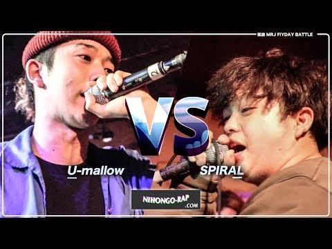 U-mallow vs SPIRAL | 凱旋MRJフライデー