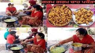 ||😀ਅੱਜ ਅਸੀਂ ਬਹੁਤ ਖੁਸ਼ ਆ||ਅਸੀਂ ਬਣਾਏ ਗਰਮ-ਗਰਮ 🥔Aaloo pkoda🍟||punjabi cooking and punjabi cultures