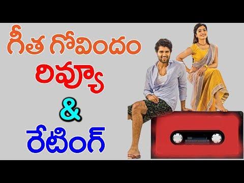 Geetha Govindam Movie Review | Vijay Devarakonda | Rashmika Mandanna #9RosesMedia