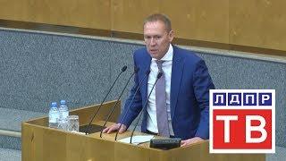 Депутат Госдумы Андрей Луговой призвал изменить систему экспертизы школьных учебников