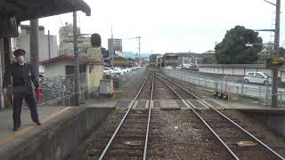 (前面展望)キハ2500形島原鉄道ワンマン急行 島原外港行