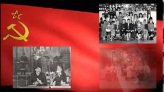 фильм Рожденная в СССР